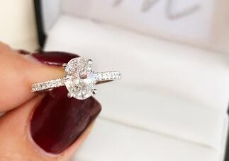 WHICH ENGAGEMENT RING SHAPE 1.jpg